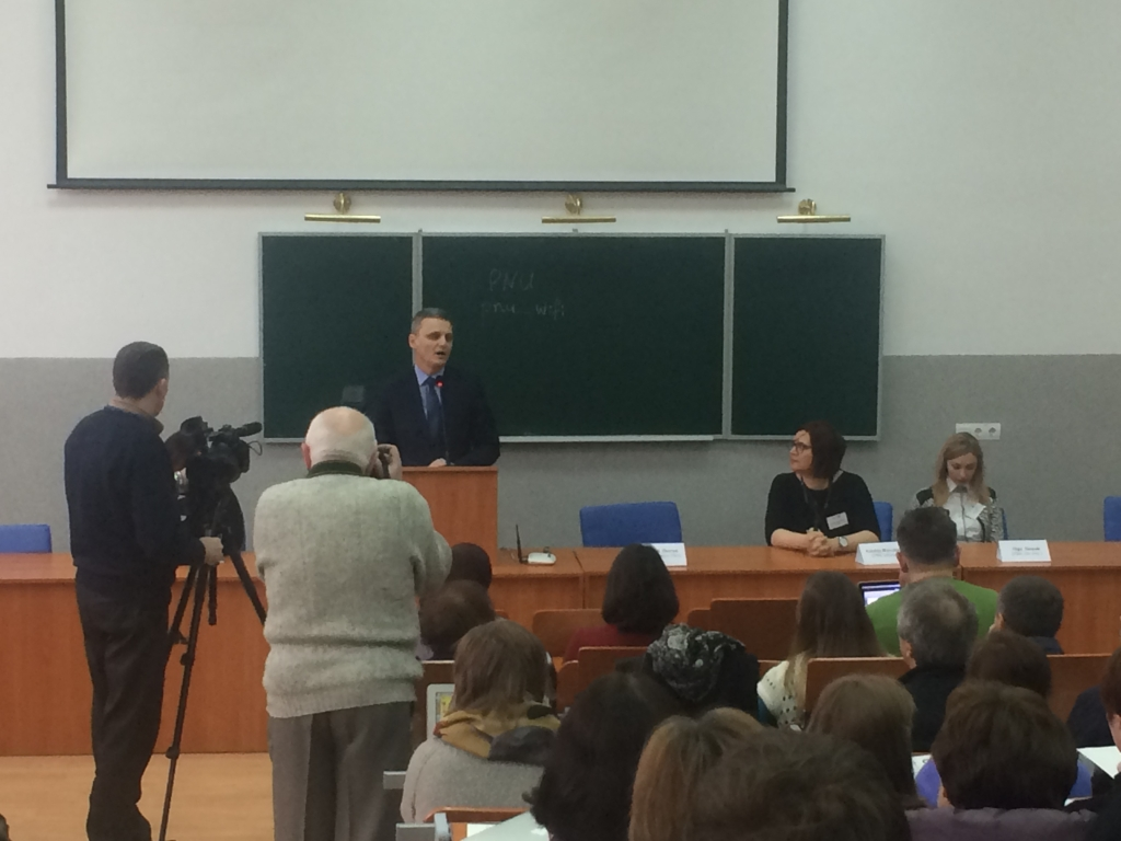 Courses and seminars on accounting in Ivano-Frankivsk region: a selection of sites