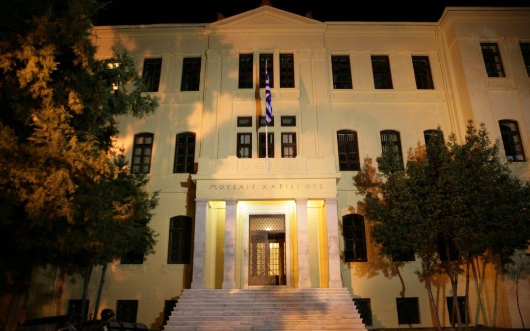 "Internship ""Psycho-Pedagogical Aspect of Gender Studies"" in Greece, 25-29 June, 2018"