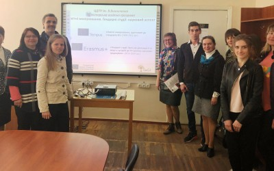 Conference Session 'Gender Studies & Educational Measurement', Kropyvnytskyi, Ukraine, 24 April, 2019
