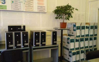 The equipment purchase by the Ukrainian partners