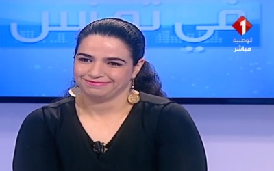 GeSt project was presented on TV channel Tunisian National TV 1